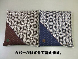 座布団 座布団カバー付 和調座布団絣カバーがはずせて洗えます日本製 【A_座1】