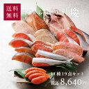 博多からの贈りもの「慶」 | まるきた水産 博多まるきた水産 あごおとし 博多 博多あごおとし 明太子 明太 めんたい …
