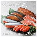 博多からの贈りもの「彩」 | まるきた水産 博多まるきた水産 あごおとし 博多 博多あごおとし 明太 明太子 めんたい …