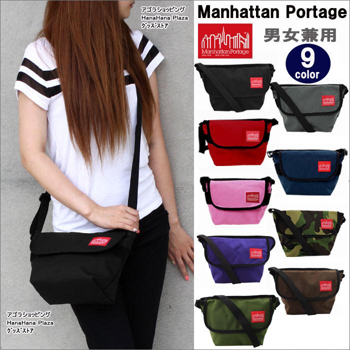 マンハッタンポーテージ メッセンジャーバッグ(XXS) 1603 NYLON MESSENGER BAG (XXS) ManhattanPortage マンハッタン ショルダーバッグ ag-555700