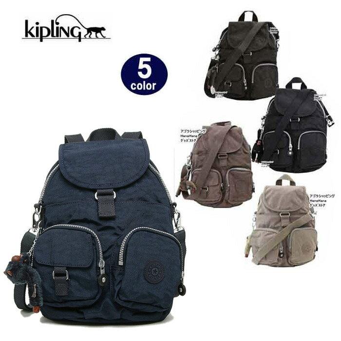 Kipling キプリング 2Way リュック ショルダー バッグ K13108 Firefly N デイバッグ ag-592000