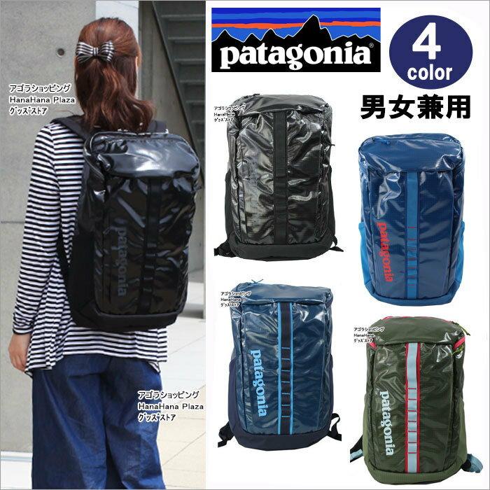 パタゴニア patagonia バッグ リュック BLACK HOLE TM PACK 25L ブラックホール・パック 49296 バックパック ag-852900