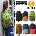 パタゴニア patagonia バッグ 48020 アイアンウッド 20L IRONWOOD フロント斜めポケット デイバッグ バックパック ag-853100