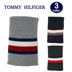 トミーヒルフィガー マフラー H8C83248 TOMMY HILFIGER リブ編み ストライプ SCARF トミー メンズ レディース ag-1403