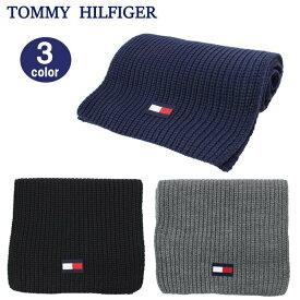 トミーヒルフィガー リブ マフラー H8C8-3203 TOMMY HILFIGER ワンポイントロゴ刺繍 アクリル SCARF トミー メンズ レディース ag-1529