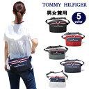 トミーヒルフィガー バッグ TH828A(TC090CT9) TOMMY HILFIGER ウエストバッグ ワンショルダー ボディバッグ メンズ レ…
