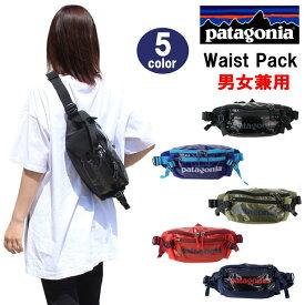 パタゴニア バッグ 49281 patagonia ブラックホール・ウエスト・パック 5L Black Hole Waist Pack ウエストバッグ ワンショルダー ヒップバッグ バック 男女兼用 ag-243600