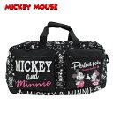 ミッキーマウス バッグ DN14516 Mickey Mouse DN ミッキー&ミニー 総柄 4P トラベルボストンL BK ブラック ボストンバ…