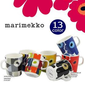 マリメッコ マグカップ 63431 67304 063296 063297 marimekko コップ 花柄 ウニッコ 陶器 食器 UNIKKO MUG CUP 250ml 北欧 お祝い ag-881400