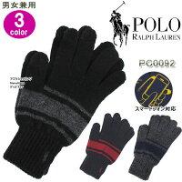 ポロラルフローレン手袋PC0092ラインポニー刺繍ウールポニーグローブスマホ対応全3色POLORALPHLAURENag-938600