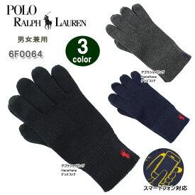 ポロ ラルフローレン 手袋 6F0064 ポニー刺繍 ウール ポニー グローブ スマホ対応 THE TOUCH GLOVE 全3色 POLO RALPH LAUREN ag-945800