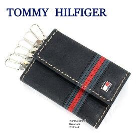 8e01550319e7 トミーヒルフィガー キーケース 31TL17X006 ラインデザイン レザー 6連フック トミーフィルフィガー TOMMY HILFIGER