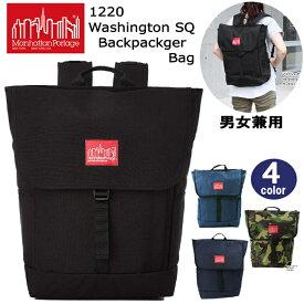 1f654505438b マンハッタンポーテージ リュック 1220 WASHINGTON SQ BACKPACK ManhattanPortage デイバッグ バックパック  BAG マンハッタン ag-