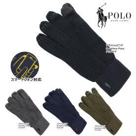 ポロ ラルフローレン 手袋 PC0220 ポニー刺繍 ウール ポニー グローブ スマホ対応 THE TOUCH GLOVE 全4色 POLO RALPH LAUREN 男女兼用 ag-1398