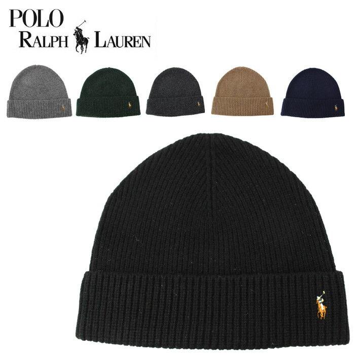 2018秋冬新作 ポロ ラルフローレン ニット帽 6F0101 ポニー刺繍 100% MERINO WOOL ニット