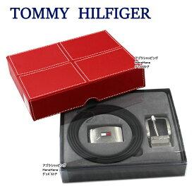 トミーヒルフィガー ベルト 11TL08X007 014 BK/BR リバーシブル フリーサイズ ベルトセット メンズ TOMMY HILFIGER ag-947400