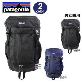 6cacff3bd9b1 パタゴニア Patagonia バッグ 47971 Arbor Grande Pack 28L バックパック リュックサック ag-1200