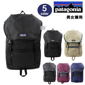 パタゴニア バッグ 47958 Patagonia Arbor Classic Pack 25L アーバークラシック バックパック リュックサック ag-1204