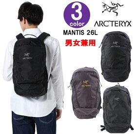 Arcteryx アークテリクス リュック バッグ マンティス 7715 25815 MANTIS 26L Backpack デイバッグ リュックサック バックパック 男女兼用 ag-939800