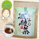 【気軽に始める糖質対策!】【 減糖茶 ミニ 】【2袋で送料無料】 健康茶 ティーバッグ サラシア バナバ 国産 → どく…