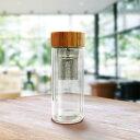 【熱湯も使える!】アグリ生活特製グラスタンブラー タンブラー 透明 ガラス 耐熱 2重 強化ガラス ギフト 持ち運び ハーブティー専用 ハーブティー フィルターインボトル ガラスマグ キャッシュレス 還元