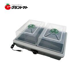 愛・菜・花 PG-10 発芽育苗器 愛菜花(あいさいか) サーモスタット内蔵【取寄商品】