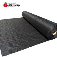 国産防草シート200cm(2.0m)×100m【約26kg】