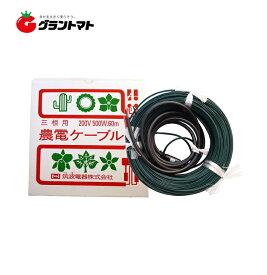 農電ケーブル 3-500 三相200V 500W 60m 多用途の電気温床線 日本ノーデン 筑波電器