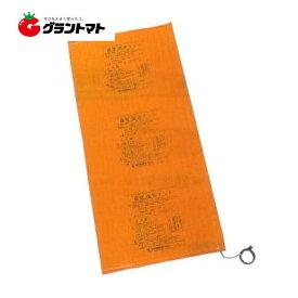 農電園芸マット 1-306 0.9m×1.8m(約0.5坪) 育苗用保温マット 日本農電