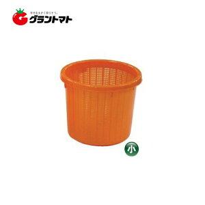 丸型収穫かご ベルト付き 小サイズ 約8L 箱売り20個いり 小型野菜・果実向け 安全興業【メーカー直送】