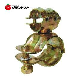パイプくめーる 19.1mmx48.6mm 首振 J1025 単管パイプ用クランプ