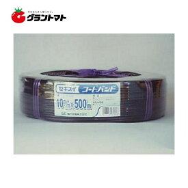 コートバンドM黒 10mm×500m M-230 2芯30本 (1芯あたり15本) ハウスバンド 積水樹脂