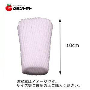 フルーツキャップ 100W 白 高さ10cm 100枚入×20個 内田化工【取寄商品】