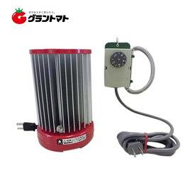 パネルヒーター250W SPZ-250 サーモZY-6A付 新型サーモ付き温室保温用ヒーター 昭和精機