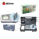 米名人 KM-1 米麦水分測定器 水分計【要単三電池】高森コーキ