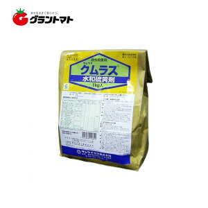 クムラス水和硫黄剤 1kg 殺虫殺菌剤 農薬 【取寄商品】