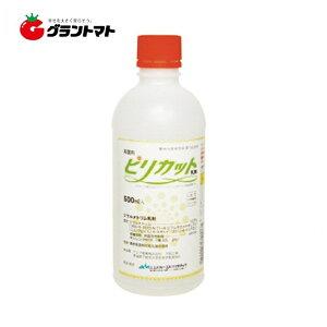 ピリカット乳剤 500ml 殺菌殺虫剤 農薬 SDS バイオテック【取寄商品】