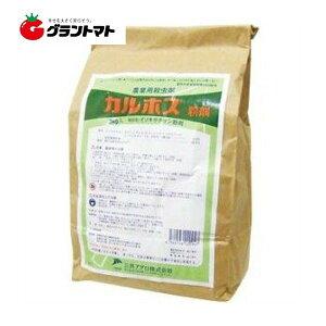 カルホス粉剤 3kg 土壌害虫防除剤 農薬 保土谷UPL