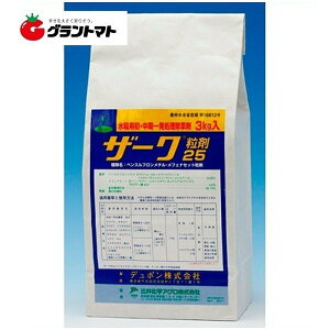 ザーク25粒剤 3kg 箱売り8袋入り 水稲用初中期一発剤 農薬 三井化学アグロ
