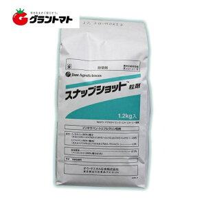 スナップショット粒剤 1.2kg 非農耕地用除草剤 日本芝 農薬 ダウケミカル【取寄商品】