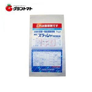 MICスラッシャ1キロ粒剤 1kg 水稲用初期一発除草剤 農薬 三井化学アグロ【取寄商品】