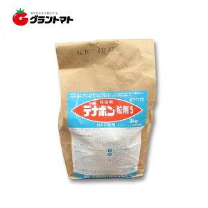 デナポン粒剤5 3kg とうもろこし用殺虫剤 農薬 三明ケミカル