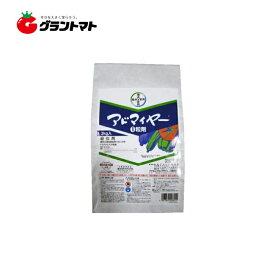 アドマイヤー1粒剤 3kg 省力防除殺虫剤 バイエル クロップサイエンス【取寄商品】