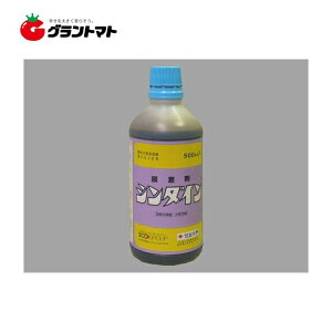 シンダイン 500ml 殺虫剤・殺菌剤用展着剤 農薬 住友化学