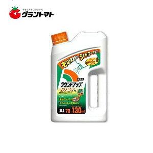 ラウンドアップマックスロードAL 2L 箱売り8本入り 希釈済みシャワー除草剤 日産化学