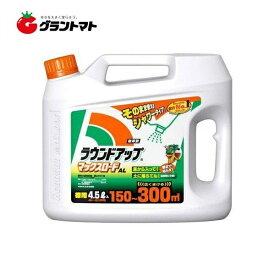 ラウンドアップマックスロードAL 4.5L 希釈済みシャワー除草剤 日産化学