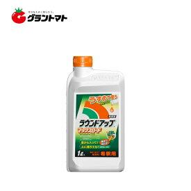 ラウンドアップマックスロード 1L 茎葉浸透除草剤 農薬 日産化学【在庫限定特価】