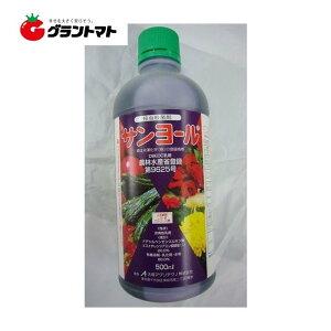 サンヨール 500ml 有機銅系殺虫殺菌剤 農薬 OATアグリオ