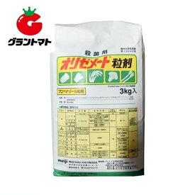 オリゼメート粒剤 3kg 箱売り8個入り 対細菌・いもち病殺菌剤 農薬 Meiji Seika ファルマ