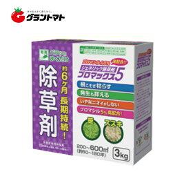 ブロマックス5粒剤 1ケース 3kg ×6個 除草剤 ブロマシル5% 非農耕地用 ブロック5 リニューアル品 ハート